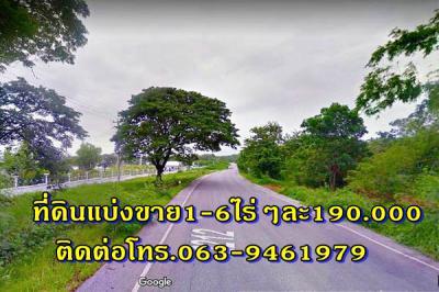 ที่ดิน 190000 ลพบุรี ชัยบาดาล ศิลาทิพย์