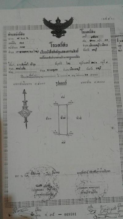 บ้านพร้อมที่ดิน 1750000 ลพบุรี เมืองลพบุรี ทะเลชุบศร